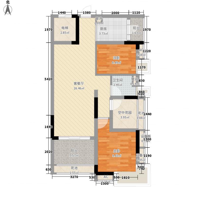 保利星座94.00㎡保利星座户型图3号楼1梯奇数层03单元户型10室