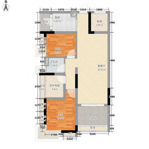 保利星座2室1厅1卫1厨94.00㎡户型图