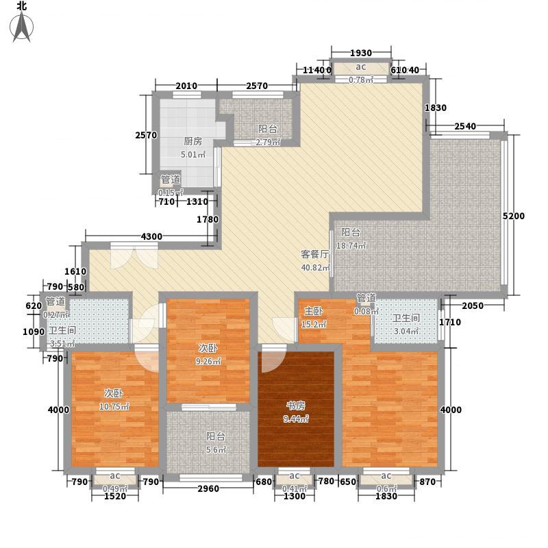 新城公馆别墅185.20㎡尊域G户型4室2厅2卫1厨