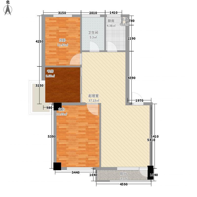 大华御庭124.25㎡大华御庭户型图5号、6号楼HG户型3室2厅1卫1厨户型3室2厅1卫1厨