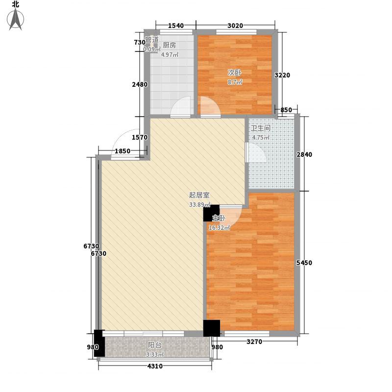 大华御庭99.29㎡大华御庭户型图11号、12号楼HF户型2室2厅1卫1厨户型2室2厅1卫1厨