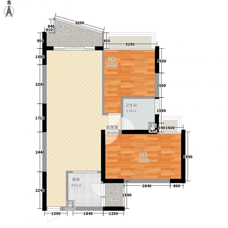 桃源居94.78㎡桃源居户型图B2、B3套平面图2室2厅1卫1厨户型2室2厅1卫1厨
