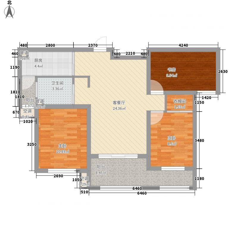 锦园17.00㎡11户型3室2厅1卫1厨