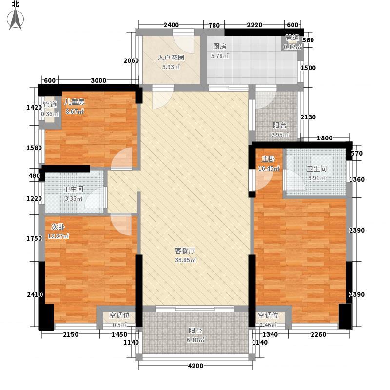 龙腾豪园126.14㎡一期12号楼标准层03户型3室2厅2卫1厨