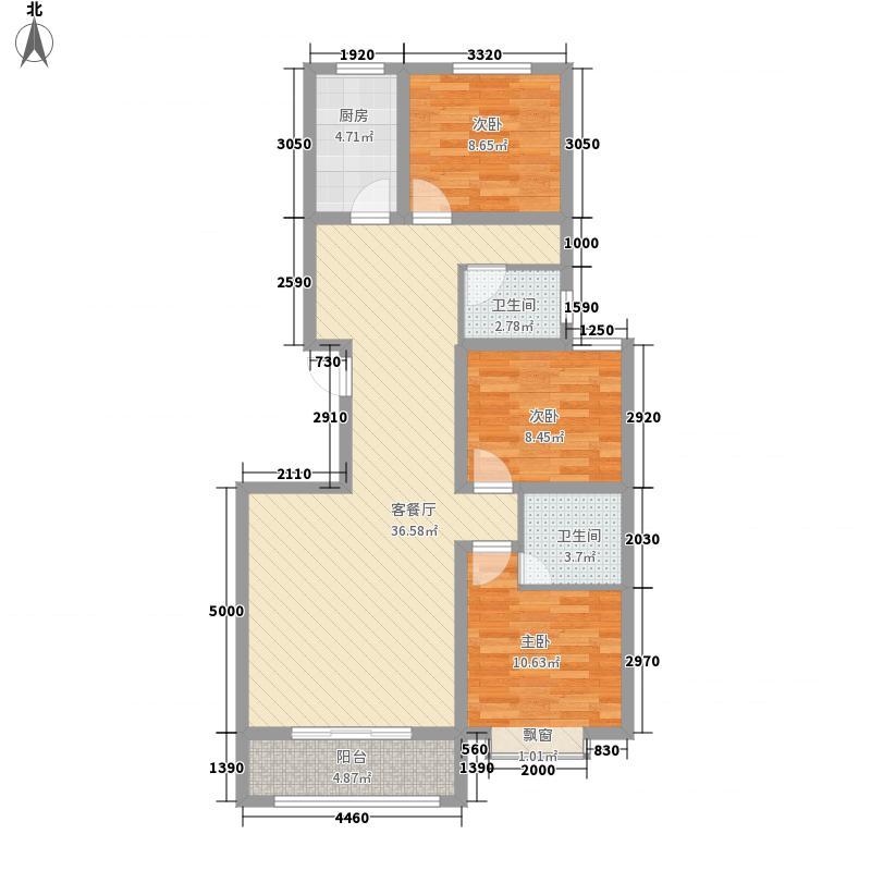 五福广场116.00㎡H户型3室1厅2卫1厨