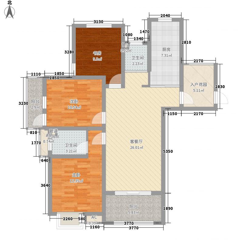 锦园125.00㎡10户型3室2厅2卫1厨