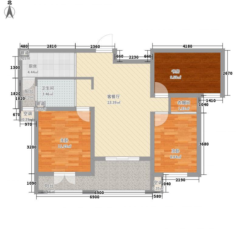 锦园17.00㎡20户型3室2厅1卫1厨