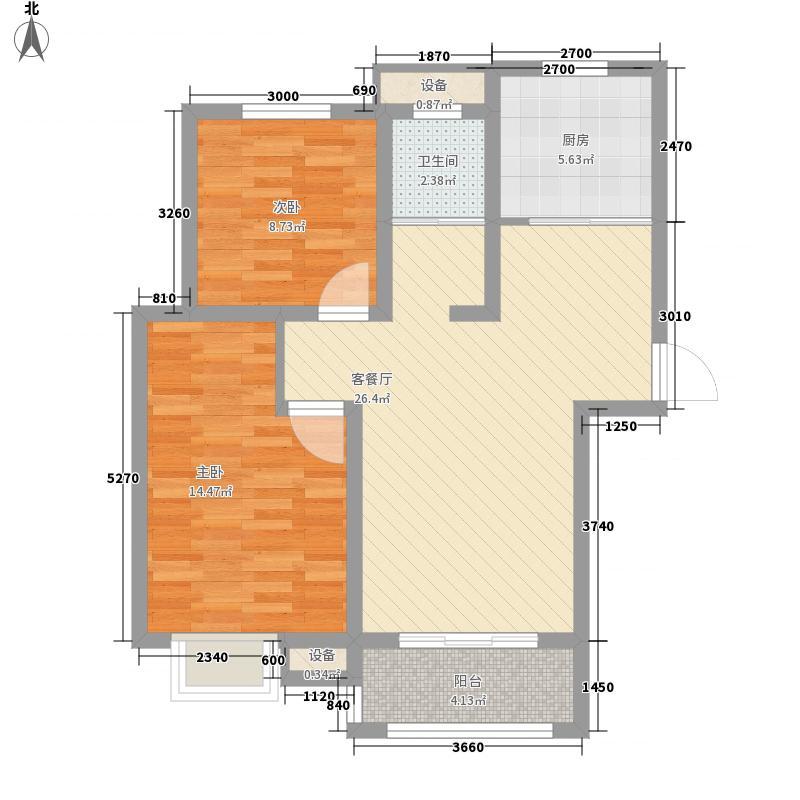 雅世・乐府兰庭1.54㎡B2#楼西边户、中间户B7#号楼中间户A4户型2室2厅1卫1厨