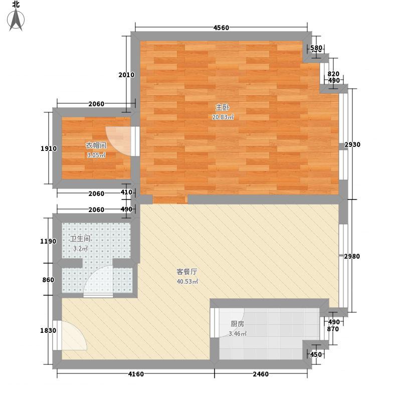 京奥港・帝景公寓73.40㎡G6户型1室2厅1卫1厨