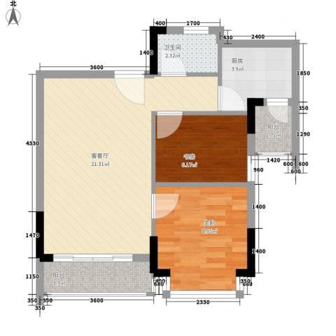 誉轩2室1厅1卫1厨64.00㎡户型图