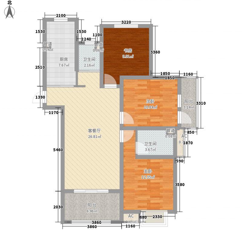 锦园123.00㎡22户型3室2厅2卫1厨