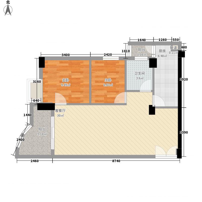 方凯华庭89.88㎡方凯华庭户型图A-E单元2室2厅1卫1厨户型2室2厅1卫1厨