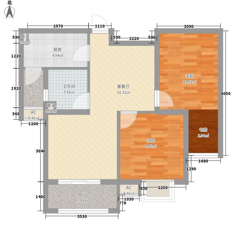 锦园87.00㎡2户型2室2厅1卫1厨