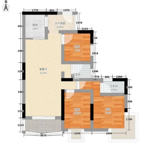 佳磊华丽大厦3室1厅2卫1厨74.00㎡户型图