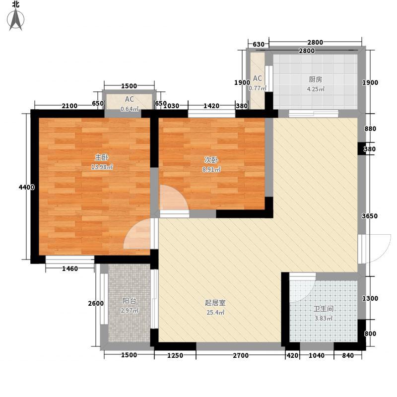 莱茵小城7.34㎡二期B户型2室2厅1卫1厨
