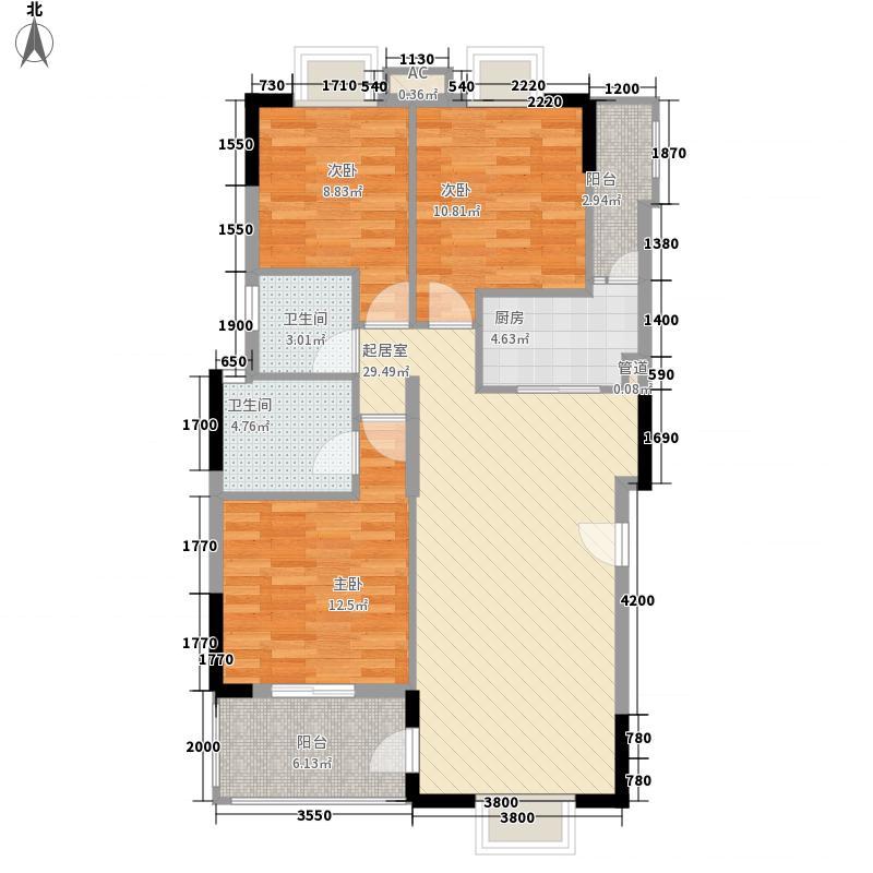 乐然水畔87.05㎡乐然水畔户型图2、3A五座3-10层02户型87.053室2厅1卫1厨户型3室2厅1卫1厨