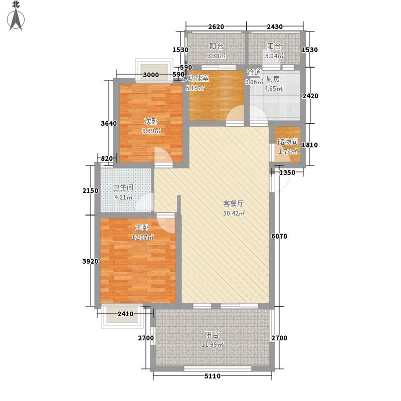 源滩93.73㎡三期15、18、19、20栋C2户型3室2厅1卫1厨