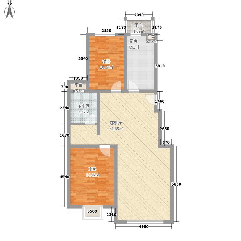 奥林匹克花园二期户型2室2厅1卫1厨