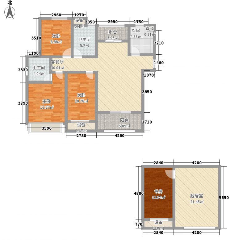 永泰・山海自在155.10㎡G跃户型4室3厅2卫