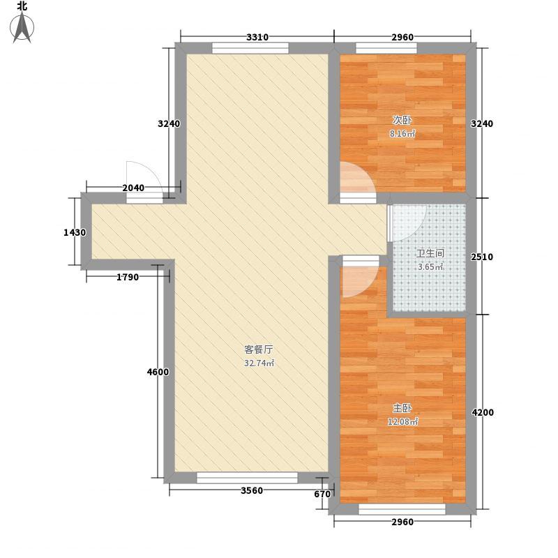 置地新城81.75㎡C户型2室2厅1卫1厨