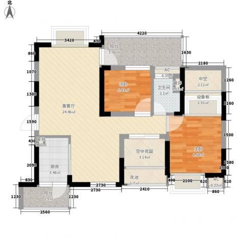 保利星座2室1厅1卫1厨92.00㎡户型图