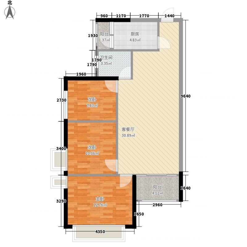 独立时代公寓103.60㎡独立时代公寓户型图D户型3室2厅1卫1厨户型3室2厅1卫1厨