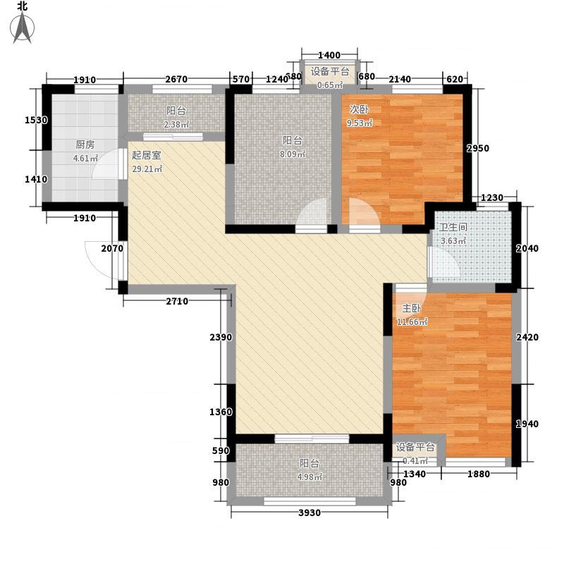 丰盛华庭103.00㎡丰盛华庭户型图C1户型2室2厅1卫1厨户型2室2厅1卫1厨