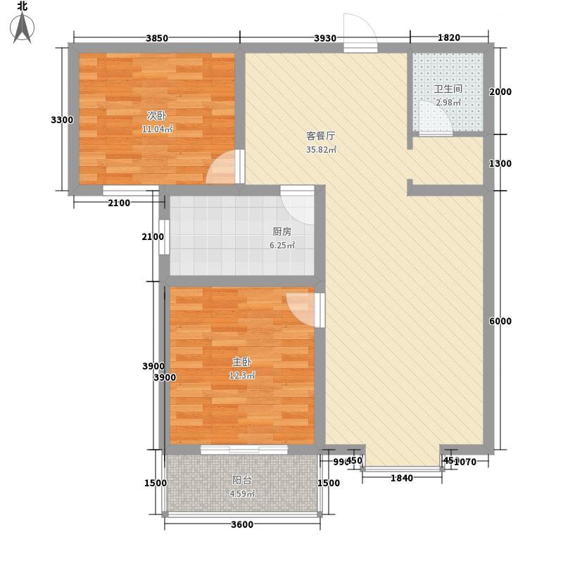 悦庭12.48㎡1期标准层B户型2室2厅1卫1厨