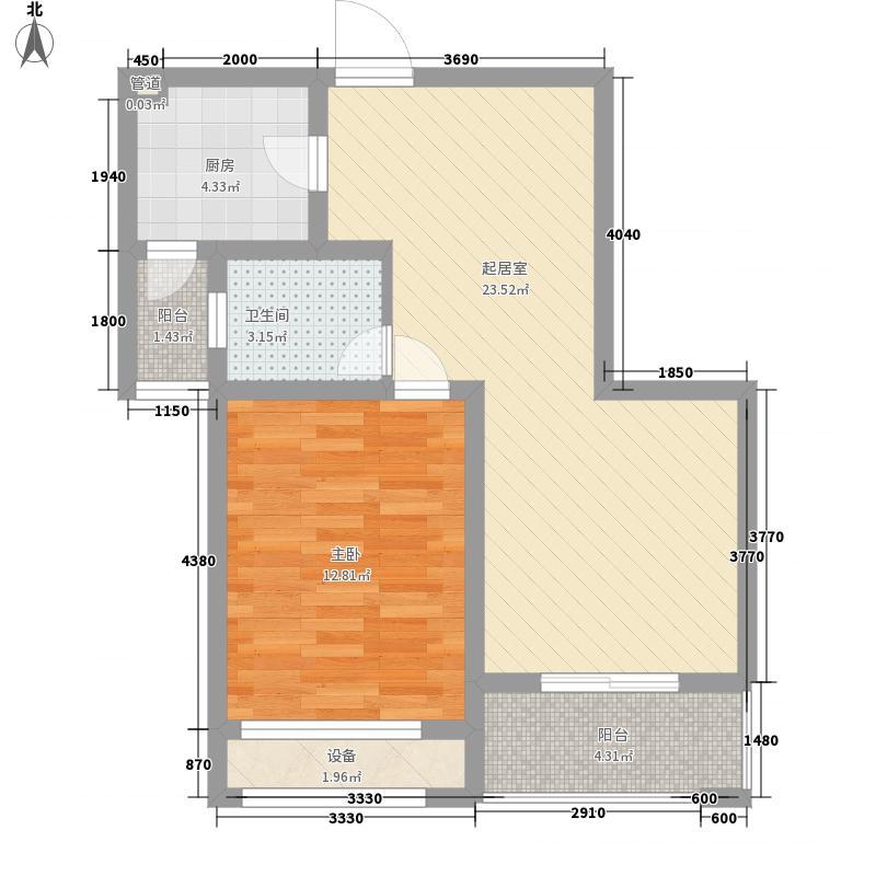新城公馆国际公寓76.00㎡新城公馆国际公寓户型图国际公寓2室户型图2室2厅1卫1厨户型2室2厅1卫1厨