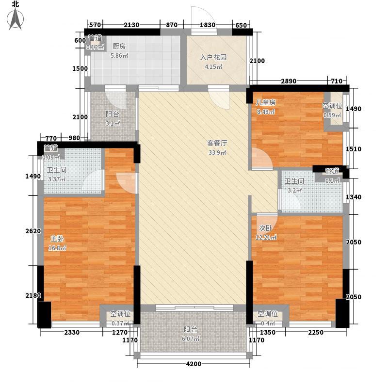 龙腾豪园13.20㎡一期9号楼标准层03户型3室2厅2卫1厨