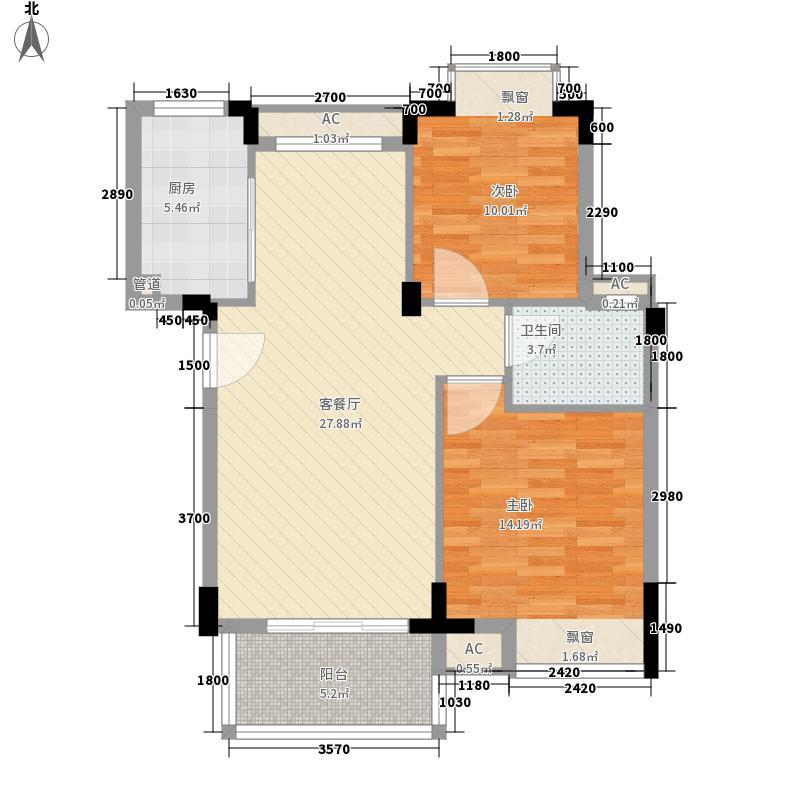 西上渝亭72.00㎡户型2室