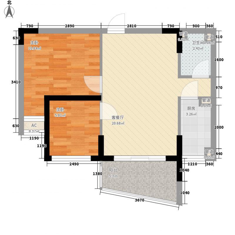 桃源居73.22㎡桃源居户型图B7、B8套平面图2室2厅1卫1厨户型2室2厅1卫1厨