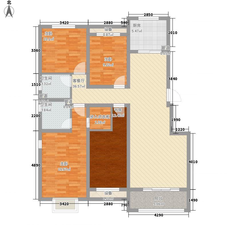 中基碧域户型图17号楼E-2户型 4室2厅2卫1厨