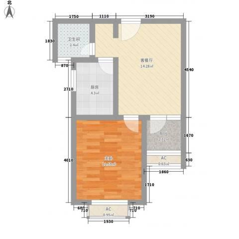 星联邦1室1厅1卫1厨55.00㎡户型图