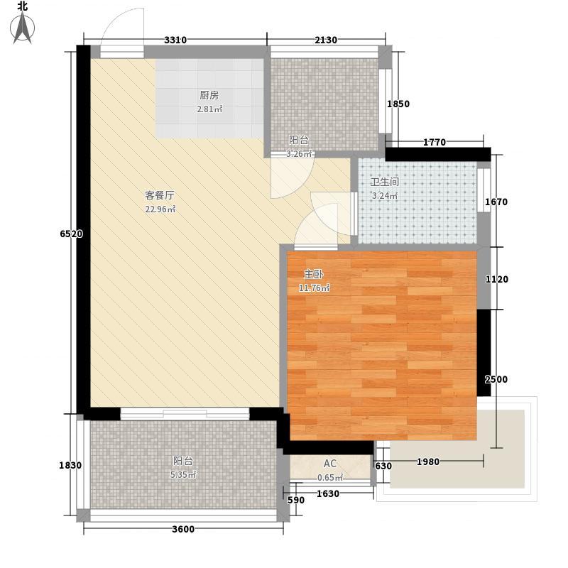 桃源居62.95㎡桃源居户型图二期户型图1室2厅1卫1厨户型1室2厅1卫1厨
