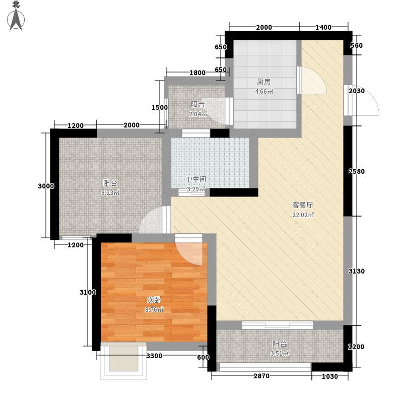 鑫苑名家三期64.00㎡1、7、8号楼A2户型(售罄)户型1室2厅1卫1厨
