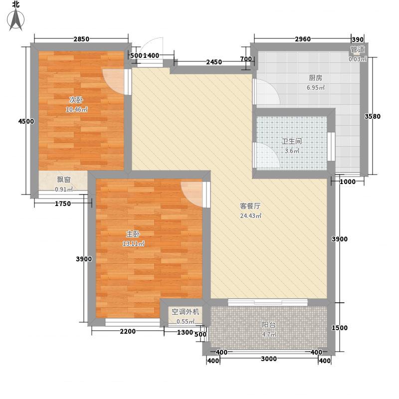 东方早城户型图一期1#A2户型 2室2厅1卫1厨