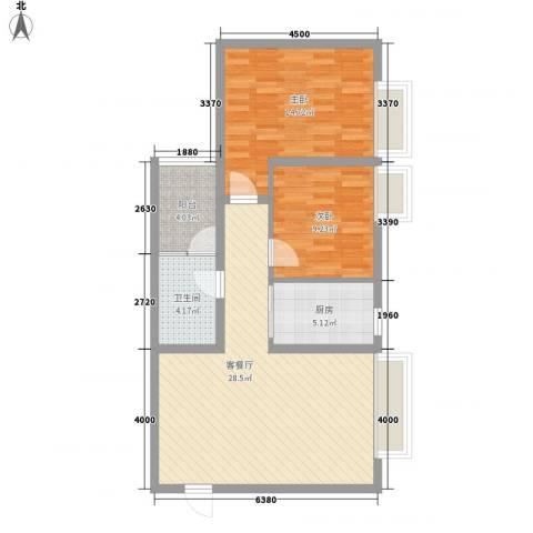 铭星小河印象2室1厅1卫1厨74.89㎡户型图