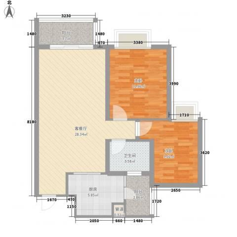 铭星小河印象2室1厅1卫1厨74.83㎡户型图