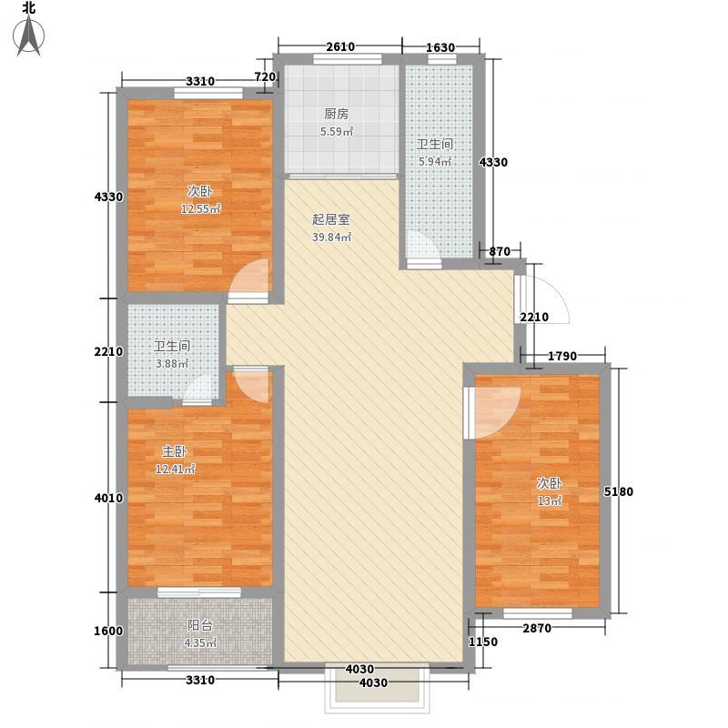 科华锦绣城137.80㎡户型3室2厅2卫1厨