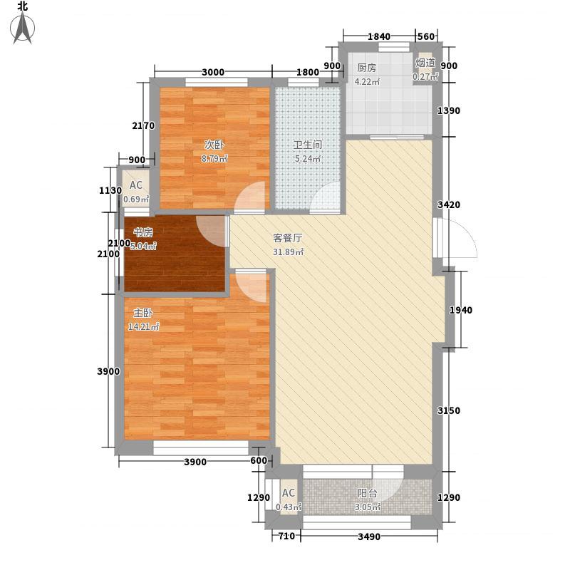 中冶蓝城95.91㎡中冶蓝城户型图5号楼C1户型3室2厅1卫1厨户型3室2厅1卫1厨