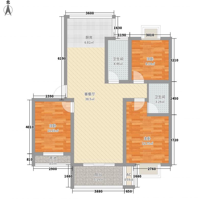 鑫韵花苑123.55㎡户型2室2厅2卫1厨