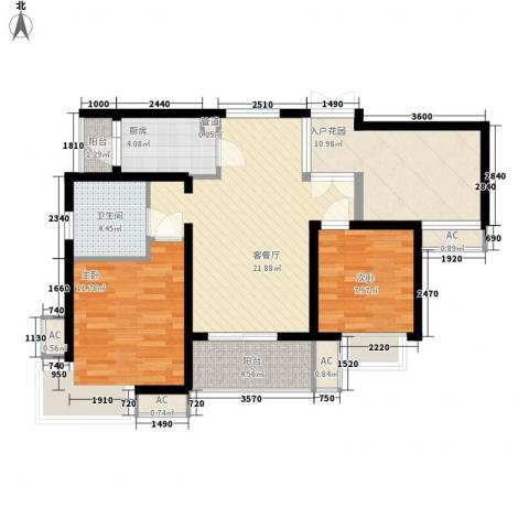 滨湖世纪城徽杰苑2室1厅1卫1厨96.00㎡户型图