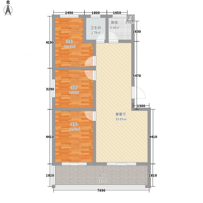 香榭丽花园110.00㎡香榭丽花园户型图A户型3室2厅1卫1厨户型3室2厅1卫1厨