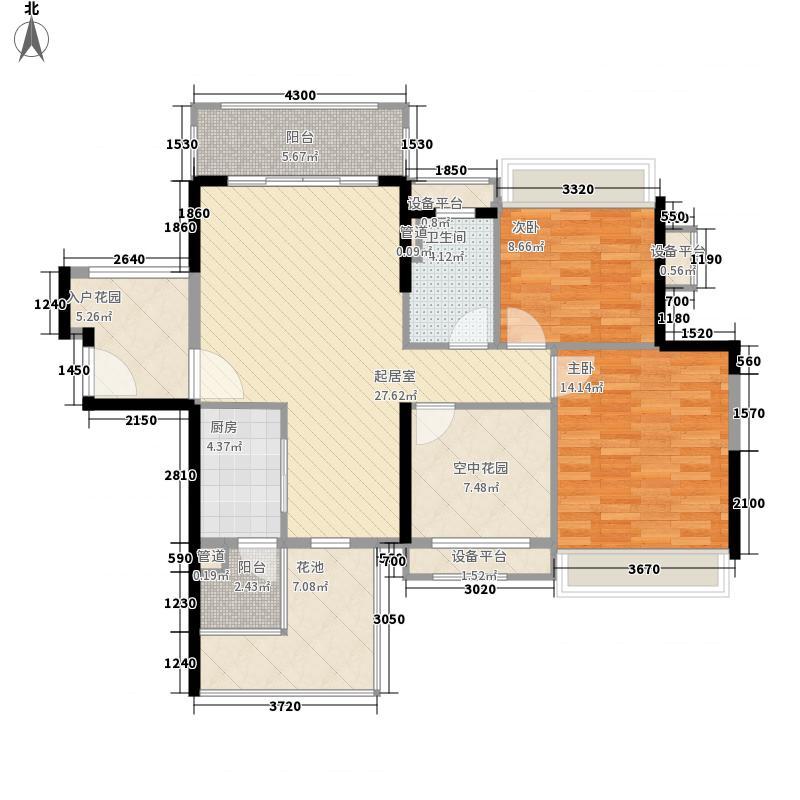 瀚林雅筑2.60㎡9栋01单元户型2室2厅1卫1厨