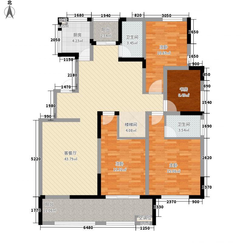 宝德新领域168.00㎡柏悦CF地上一层户型4室2厅2卫1厨
