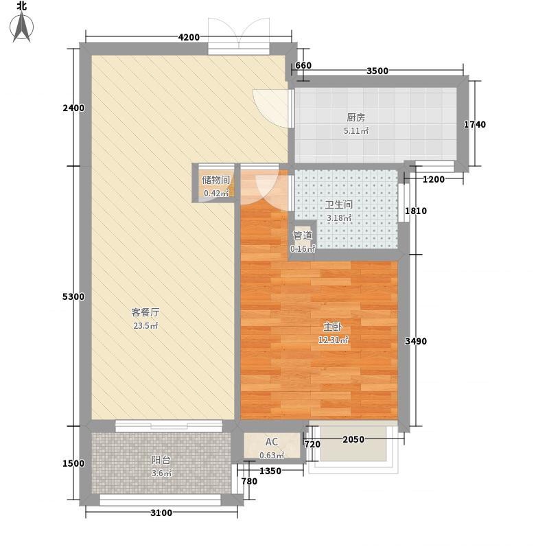 富力桃园68.11㎡D1-2户型1室1厅1卫1厨