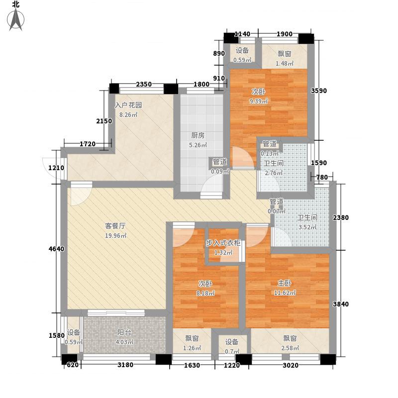 象屿郦庭115.00㎡D2户型3室2厅2卫1厨