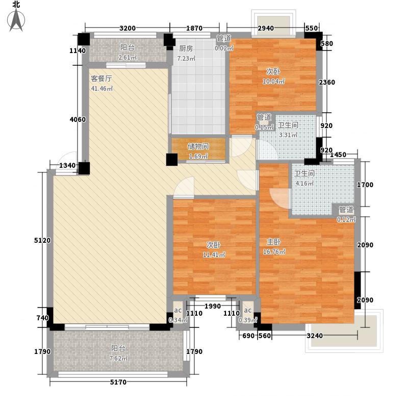 紫金园122.00㎡E户型3室2厅2卫1厨