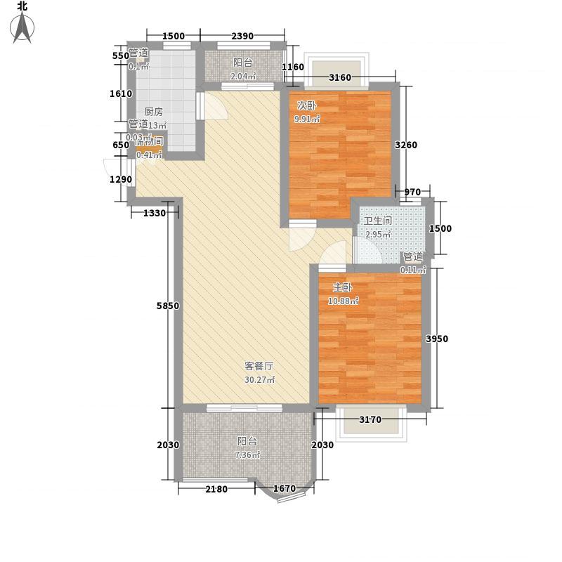 华亭新苑98.75㎡华亭新苑户型图户型图2室2厅户型2室2厅